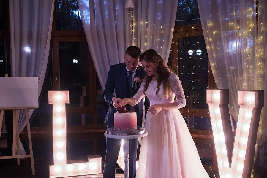 Bryllupsfotograf Evgeniy Kocherva (Instants). Foto fra 12.02.2019
