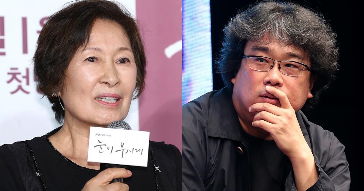 kim hye ja bong joon ho