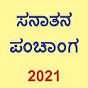 Kannada Calendar 2021 (Sanatan Panchanga) icon