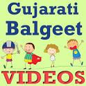 Gujarati Balgeet Video Songs icon