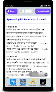 English Spoken Guide Bangla - náhled