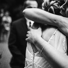 Wedding photographer Mariusz Smal (mariuszsmal). Photo of 04.03.2017