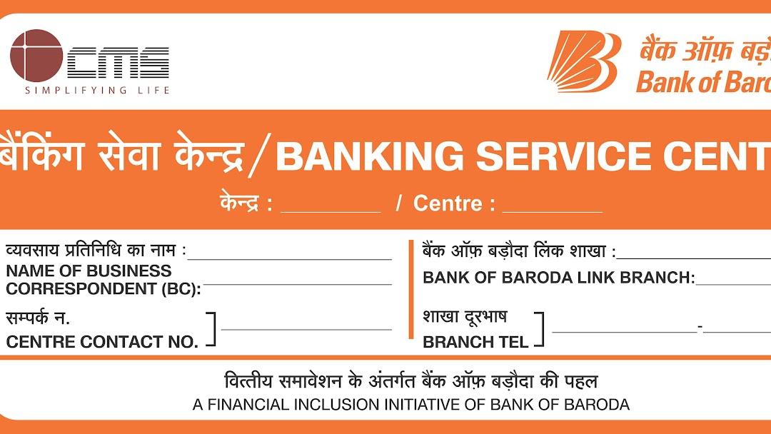 Morpho, cogent device sell & BOB kiosk bank provider, Rd service