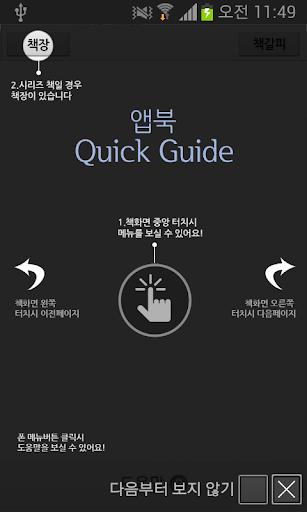 [무협소설]무정철협 1