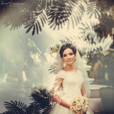 Wedding photographer Anna Vikhastaya (AnnaVihastaya). Photo of 18.07.2014