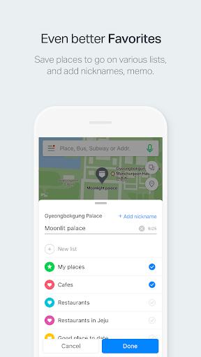 NAVER Map screenshot 3
