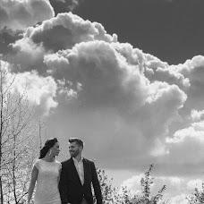 Wedding photographer Balázs Szabó (szabo74balazs). Photo of 08.08.2018