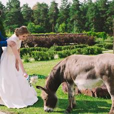 Wedding photographer Ulyana Maleva (uselezneva). Photo of 19.08.2017