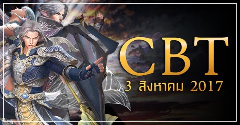 [Rohan Origin] ประกาศ CBT …เตรียมตัวมัน!!