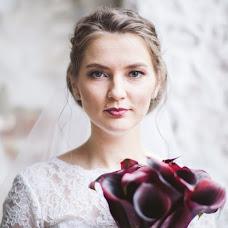 Bryllupsfotograf Konstantin Macvay (matsvay). Bilde av 05.12.2017