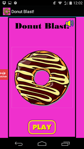 老少咸宜手機遊戲Donut Blast!!休閒時間快去App Store免費下載