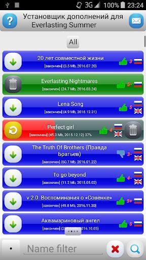 ES Mod Installer 1.3 screenshots 1