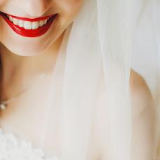 Wedding photographer Elena Zayceva (Zaychikovna). Photo of 02.08.2016