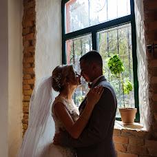 Wedding photographer Dasha Gavryuseva (gdasha). Photo of 09.10.2018