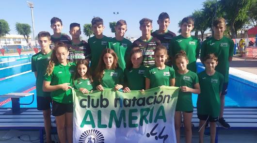 Gran campeonato de Andalucía Alevín del Club Natación Almería