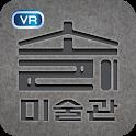 VR 소리미술관 - 미술감상 실감형콘텐츠 icon