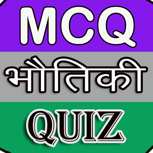 econs mcq Economics 101 multiple choice questions for final examination miller please do not write on this examination form 1 which of the following statements is.