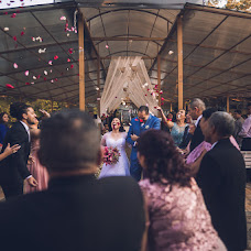 Wedding photographer Fernando martins Fotografando sentimentos (fmartinsfotograf). Photo of 15.06.2018