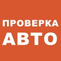 Инфобот ГИБДД — проверка авто icon