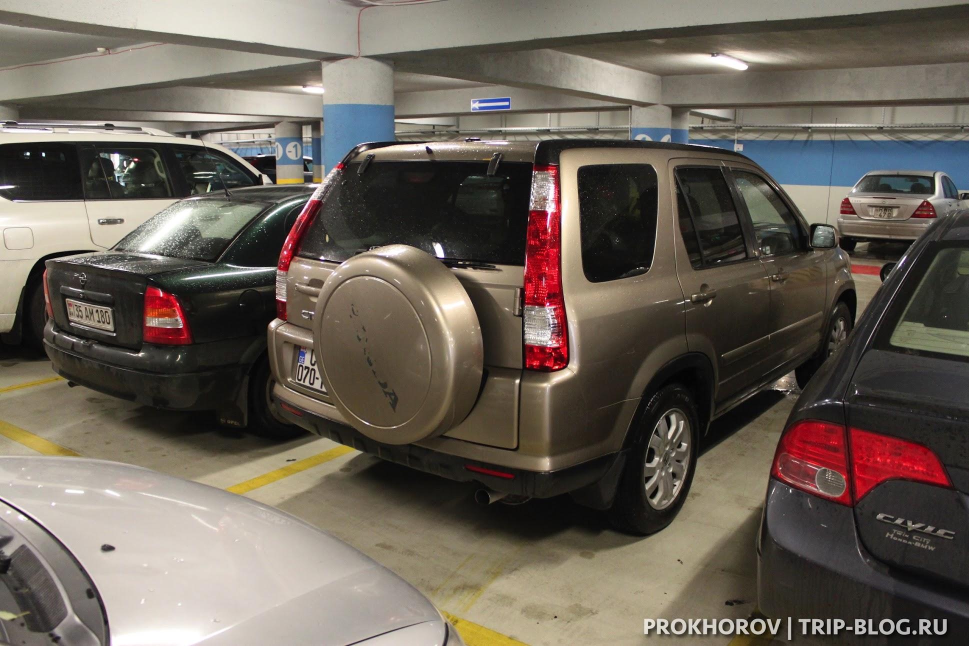 аренда авто в тбилиси - царапинка на крыле
