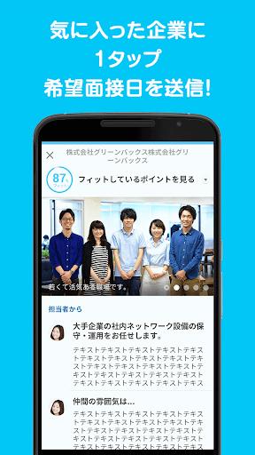 無料商业Appのmeeta(ミータ)- 探す転職から、選んでもらえる転職へ。|記事Game