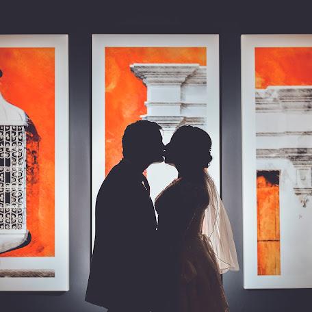 Fotógrafo de bodas Bruno Urbina (BrunoUrbina). Foto del 25.01.2018