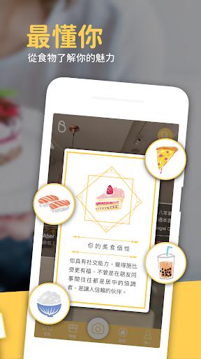 Bite! - Smart diaries and restaurants for foodies! screenshot