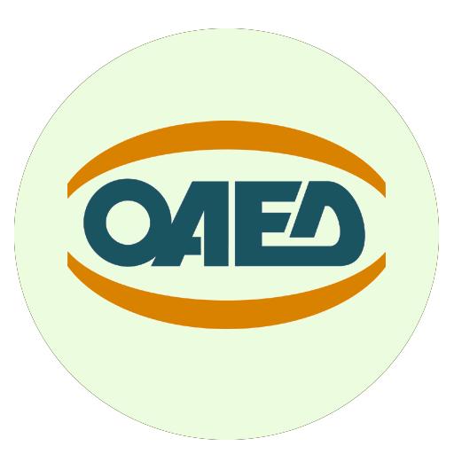 OAED - ΟΑΕΔ