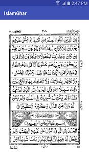 Surah Kahf Offline PDF - náhled