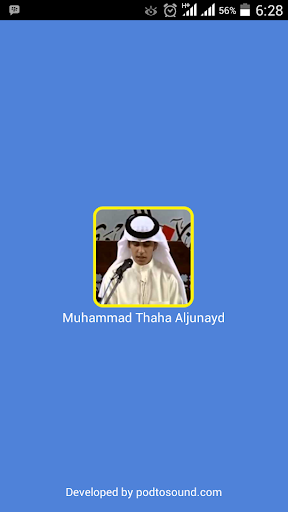 Muhammad Thaha Aljunayd Mp3