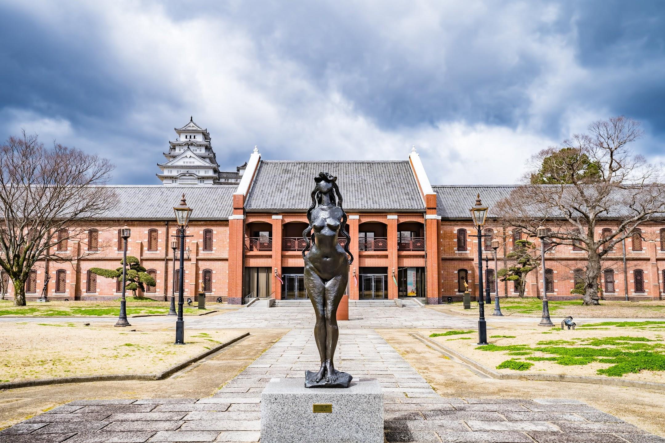 Himeji City Museum of Art2