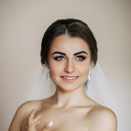 Wedding photographer Marta Bondaruk (Marta55). Photo of 07.01.2018