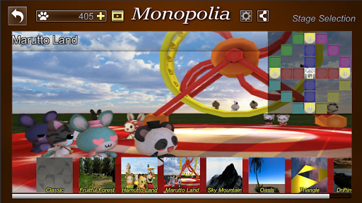 Monopolia - monopoly them all!  captures d'u00e9cran 2