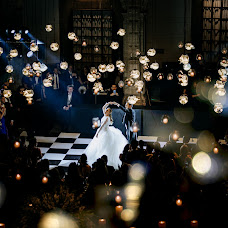 Wedding photographer Andrea Guadalajara (andyguadalajara). Photo of 21.10.2018