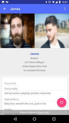GTing-Gay blind date - screenshot