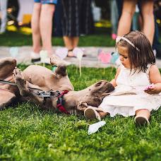 Fotógrafo de bodas Tsvetelina Deliyska (lhassas). Foto del 09.10.2018