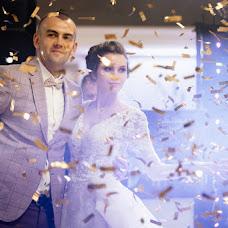 Wedding photographer Alena Rusakevich (alrus). Photo of 23.04.2019