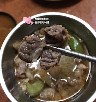 大城土羊肉 (羊肉爐)