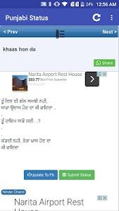 Punjabi Status (Funny Status) screenshot 5