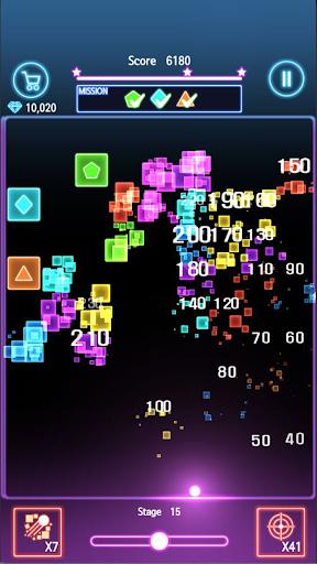 Brick Pang screenshot 6