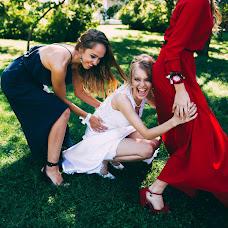 Wedding photographer Veronika Anosova (Anosova). Photo of 05.09.2016