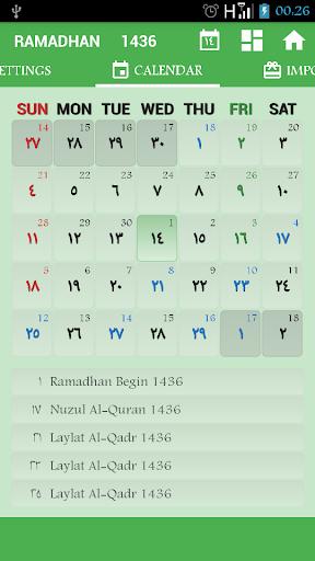 Hijri Calendar 1436-1437