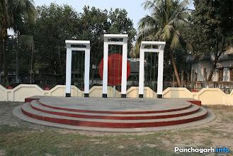 Photo: Shohid minar in Panchagarh city