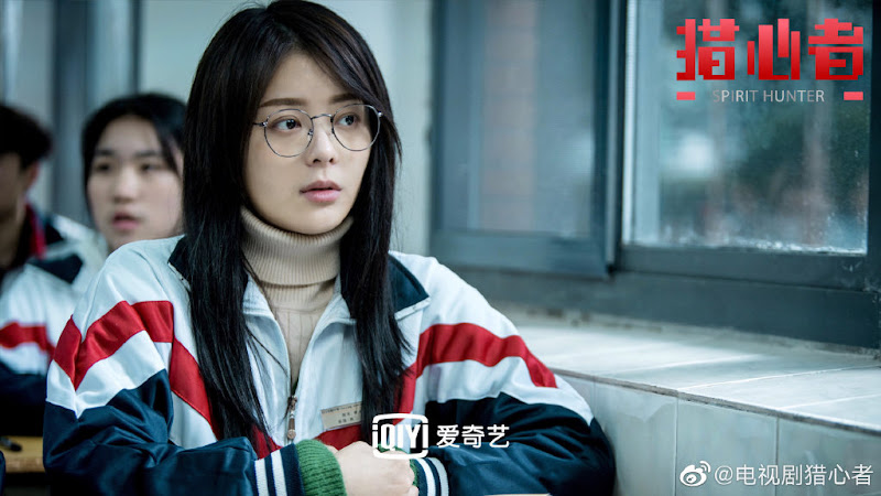 Spirit Hunter China Web Drama