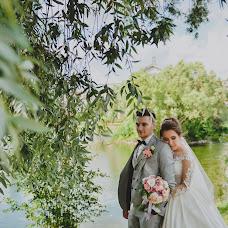Wedding photographer Marina Strelkova (Strelkina). Photo of 25.09.2018