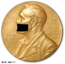 Photo: 河蟹农场:2012诺贝尔文学奖