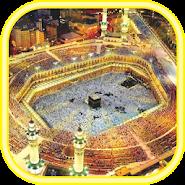 Azan MP3 Ramadan Makkah 2018 / 1439 H Offline 10 0 latest