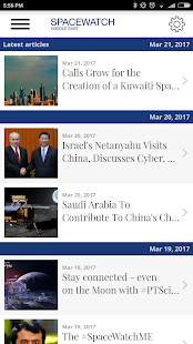 SpaceWatch Middle East- screenshot thumbnail