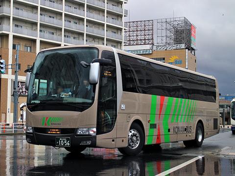 弘南バス「スカイ号」 1056
