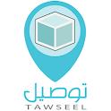 Tawseel - توصيل